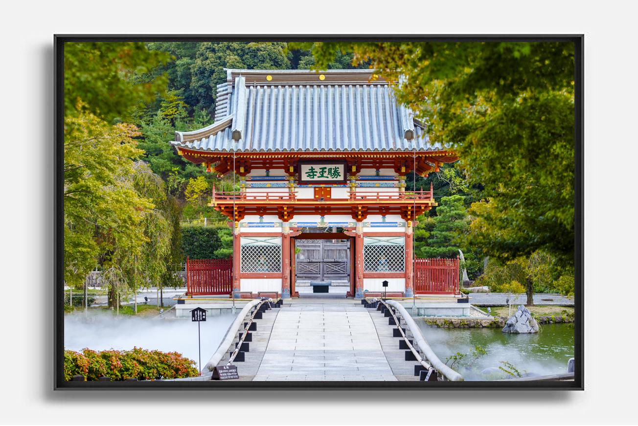 Katsuō-ji#1